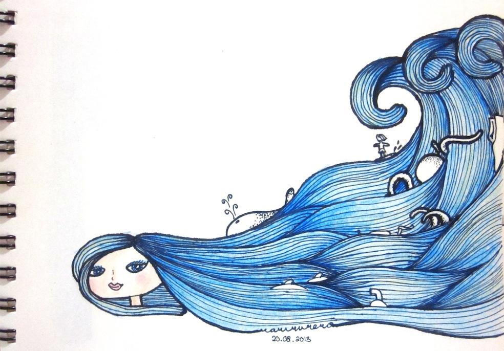 My Ocean Breeze